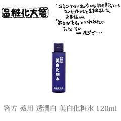 クレーター肌を改善したい!化粧水のおすすめは?