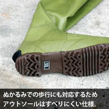 【あす楽】日本野鳥の会バードウォッチング長靴メジロロングブーツラバーブーツ梅雨レインブーツ【10,800円以上で送料無料】【ハロウィン】【HLS_DU】