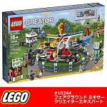 LEGO�ե������饦��ɥߥ��������ꥨ�������������ѡ���FairgroundMixer#10244
