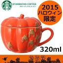 スターバックス 2015 ハロウィン パンプキンマグ オレンジ 320mlスターバックス 2015 ハロウィ...