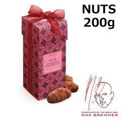 お年賀 ギフト MAX BRENNER (マックスブレナー) NUTS 200 ナッツ チョコ…