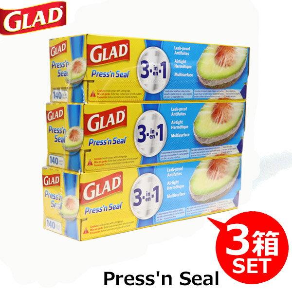 マジックラップ GLAD グラッド Press'n Seal プレス&シール 多用途シールラップ 3個セット|内祝い_お返し_結婚祝い_お誕生日_出産祝い|ギフト|お供え|10800円?送料無料|春夏_贈り物 父の日 母の日 プレゼント