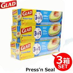マジックラップ GLAD グラッド Press'n Seal プレス&シール 多用途シールラップ 3個セット【10...