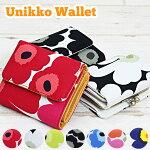 財布二つ折り財布レディースマリメッコmarimekko生地使用オリジナルがま口財布ウニッコUNIKKO花柄