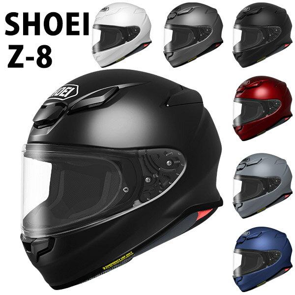 バイク用品, ヘルメット SHOEI Z-8 Z8