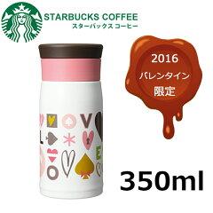 スターバックス ウィンター ステンレスボトル ホワイト 350ml 2016 STARBUCK…