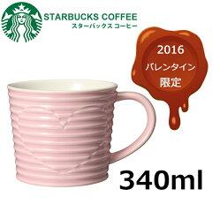 スターバックス ウィンター ストライプマグ ピンク 340ml 2016 STARBUCKS …
