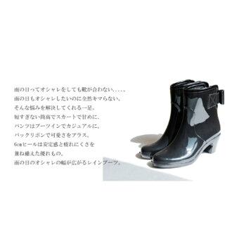 長靴SURZOレインブーツレディース長靴バックリボンETSR-5040