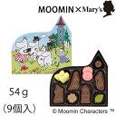 MOOMIN×Mary Chocolate(ムーミン×メリーチョコレート) ムーミンコミックス…