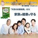 森川健康堂 プロポリスキャンディー 100gx3袋 プロポリス天然の抗菌物質 #家族の健康守る 2