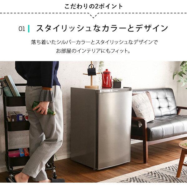 1ドア冷凍庫 60L スタイリッシュデザイン シルバーカラー Trinityシリーズ ナチュラル モダン