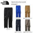 【在庫有り】THE NORTH FACE/ザ ノースフェイス[アルパインライトパンツ(メンズ) ]NT52927パンツ トレッキング アウトドア