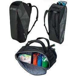 bag2012r