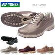 「お取り寄せ商品」【YONEX(ヨネックス)】【パワークッションLC21】ウォーキングシューズ【SHW-LC21】レディース /ジョギング 散歩 靴02P18Jun16