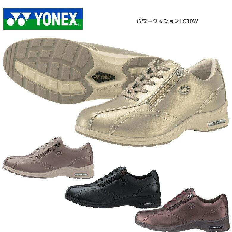 【お取り寄せ商品】一部在庫あり【YONEX(ヨネックス)】【パワークッションLC30W】ウォーキングシューズ【SHW-LC30W】レディース /ジョギング 散歩 靴02P18Jun16