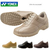 「お取り寄せ商品」【YONEX(ヨネックス)】【パワークッションLC41】ウォーキングシューズ【SHW-LC41】レディース /ジョギング 散歩 靴02P18Jun16