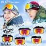 15-16【同時購入用】【Vento(ベント)】【ゴーグル】レディース/#5006スキー・スノーボード用ゴーグル