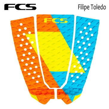 FCS,エフシーエス/デッキパット,デッキパッチ/20/FILIPE TOLEDO/3ピース/TROPIC PUNCH/ATHLETE SERIES/サーフィン/サーフボード/フィリペ/ショートボード 【あす楽 対応】