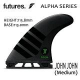 Future Fin,フューチャーフィン/FIN,トライフィン/スタンダードサイズ/ALPHAシリーズ/ALPHA JJF-2/ジョンジョン・フローレンス/CARBON/GREEN/Mサイズ/65-88kg 【あす楽 対応】