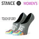 STANCE・スタンス/SOCKS・靴下・レディースソックス/19SP/SUPER INVISIBLE 2.0・TOUCH OF GREY/GRY・グレー/WOMENS・女性用/スニーカーソックス/タイダイ/グレイトフルデッド 【あす楽 対応】