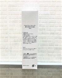 還元水素水化粧水FOLLETTA-フォレッタ-150ml