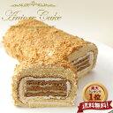 【送料無料】 バタークリームケーキ【アントーレ】 ホワイトデー お返し ギフト お彼
