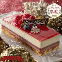 早割SALE クリスマスケーキ 【フランボワーズ】 誕生日ケ