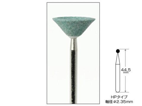 カーボランダムポイント HP 1袋/10本入 AWL