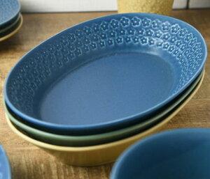 【あす楽対応】プレス・ド・フラワー オーバルベーカー 26.5cm 選べる4色 / 花柄 オーバルプレート 楕円皿 カレー皿 北欧風 美濃焼き 美濃焼 日本製 お皿