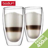 【あす楽対応】bodum ボダム【4560-10】 パヴィーナ ダブルウォールグラス 450ml 2個セット / PAVINA 結露 グラス 引き出物 ギフト 結婚祝 二重構造 二重グラス
