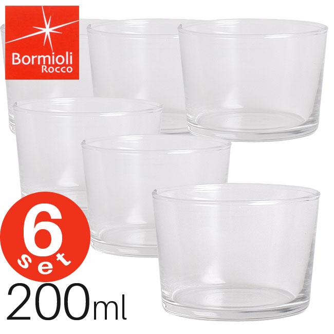 \タイムセール/グラス タンブラー コップ Bormioli Rocco ボルミオリロッコ ボデガ 【200ml×6個セット】 / 耐熱ガラス デザートカップ[KO1]【SALE】