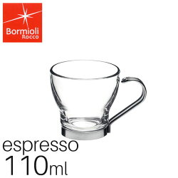 【SALE】ボルミオリロッコオスロエスプレッソカップ110ml/BormioliRoccoOSLOガラス製カップ耐熱ガラス