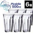 【SALE】DURALEX デュラレックス ピカルディー 【500ml×6個セット】 / PICARDIE タンブラー グラス 業務用