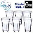 【SALE】DURALEX デュラレックス ピカルディー【360ml×6個セット】/ PICARDIE タンブラー グラス 業務用