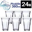 【SALE】DURALEX デュラレックス ピカルディー【360ml×24個セット】/ PICARDIE タンブラー グラス 業務用