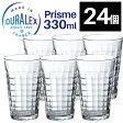 【SALE】DURALEX デュラレックス プリズム【330ml×24個セット】 / PRISME タンブラー グラス 業務用
