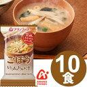 アマノフーズ いつものおみそ汁 ごぼう(10食入り)/ フリ