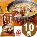 アマノフーズ 味わうおみそ汁 きのこ(10食入り)/ すりご