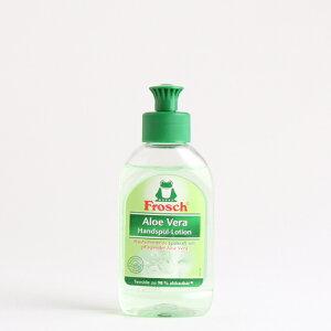 FROSCH (フロッシュ) 食器用洗剤 アロエベラ ミニボトル 125ml