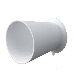 mog(モグ)マグネットコップ ホワイト