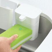 ディスペンサー ホワイト 食器洗い