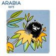 \★マラソン連動セール★/Arabia アラビア ムーミンデコツリー スティンキー 89×89mm / Moomin Deco Tree Stinky 壁掛け用プレート インテリア 壁飾り 北欧