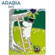 \★マラソン連動セール★/Arabia アラビア ムーミンデコツリー ムーミンパパ 151×189mm / Moomin Deco Tree Moominpappa 壁掛け用プレート インテリア 壁飾り 北欧