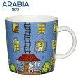 【SALE】ARABIA アラビア ムーミンマグカップ ムーミンハウス 300ml / Moomin House ムーミン70周年記念限定 北欧 食器