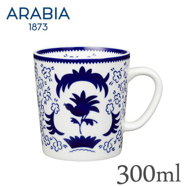 【在庫処分SALE!】ARABIA アラビア フィンランド100マグ マグカップ 300ml She-Fo 1926 シェ フォ / Finland 100 mugs フィンランド独立記念マグカップ 北欧 食器 ギフト