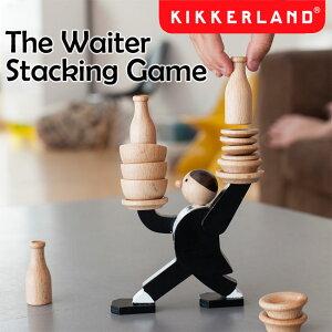 Kikkerland キッカーランド Don't Tip The Waiter Stacking Game ドントティップザウェイタースタッキングゲーム 2989 バランスゲーム スタッキングゲーム 卓上ゲーム ギフト【送料無料・あす楽対応】