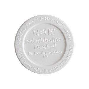 ウェック プラスティックカバー プラスチックキャップ
