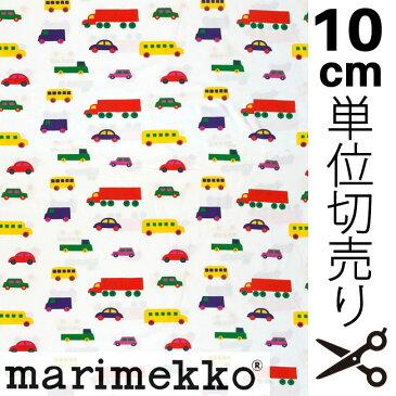 【ゆうパケットなら10個迄送料230円】Marimekko マリメッコ Pikku Bo Boo ピック ブ ブー(ファブリック生地 10cm単位の切り売り 綿100%生地 コットン100%生地)北欧生地