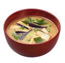 アマノフーズ ほっといっぱい なす汁(10食入り)  お味噌汁