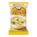 インスタント スープ